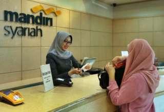 Suku Bunga Pinjaman Bank Syariah Mandiri Kisaran Berapa?