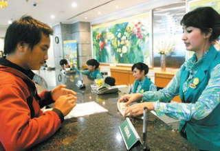 Mencari Kredit Tanpa Agunan Bunga Rendah , Anda Bisa Mengajukan KTA diBeberapa Bank Ini