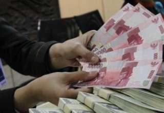 Hitung Bandingkan Bunga Pinjaman 6 Bank Terendah Berikut