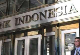 Apakah yang Dimaksud dengan Sistem Kliring Nasional Bank Indonesia