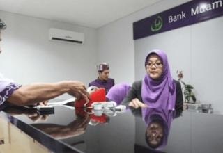 Cara Syarat Kredit Mobil Syariah Bank Muamalat